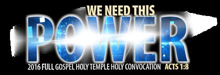 convo2016 logo